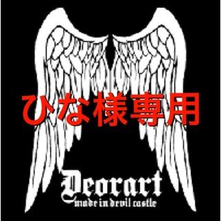 ディオラート(Deorart)の[ひな様専用]Deorart セット売り(シャツ/ブラウス(長袖/七分))