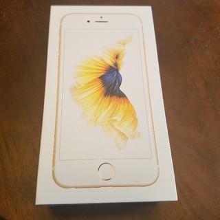 アップル(Apple)の値下げしました iphone6s ゴールド 32GB (スマートフォン本体)