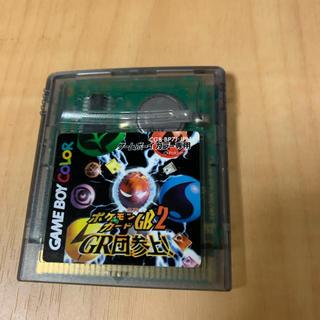 ポケモンカード GB2