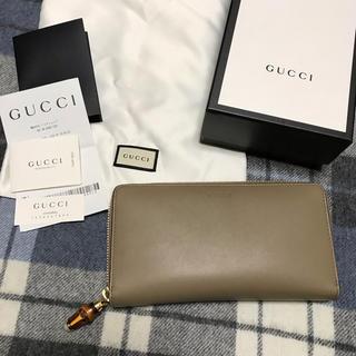 396ab311ca86 グッチ バンブー(ブルー・ネイビー/青色系)の通販 34点 | Gucciを買う ...
