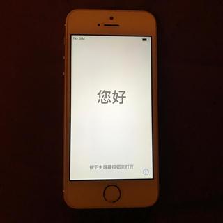 アップル(Apple)のiPhone 5s ソフトバンク版32GB 美品(スマートフォン本体)