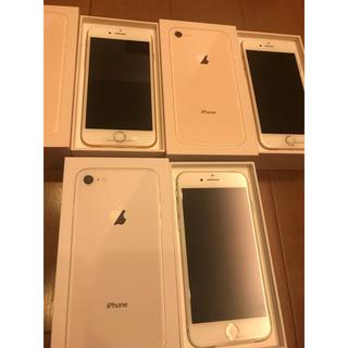 アップル(Apple)のiPhone8 二台 ゴールド(スマートフォン本体)