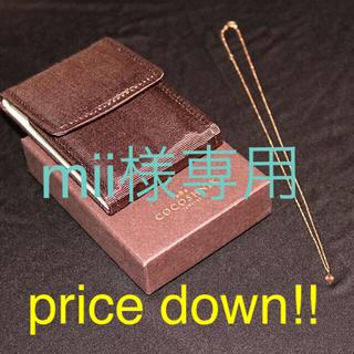 ココシュニック(COCOSHNIK)の値下げ♡ COCOSHNIK ネックレス(ネックレス)