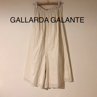 ガリャルダガランテ(GALLARDA GALANTE)のガリャルダガランテ オフホワイト ワイドパンツ (カジュアルパンツ)