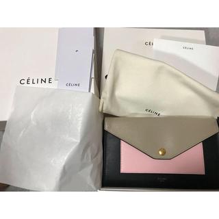 bf3f7b734598 セリーヌ(celine)の期間限定 セール セリーヌ チェーン ウォレット 財布 (ショルダーバッグ)