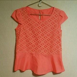 ジーユー(GU)のペプラムレースシャツ(シャツ/ブラウス(半袖/袖なし))