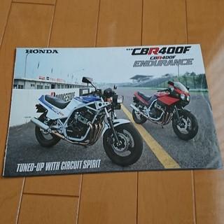 ホンダ(ホンダ)のカタログ HONDA NC17 CBR400F / ENDURANCE(カタログ/マニュアル)