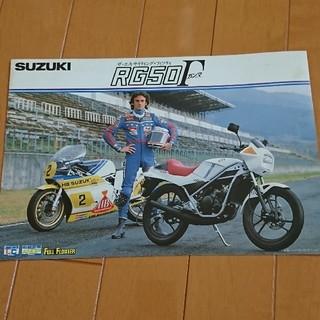スズキ(スズキ)のカタログ SUZUKI NA11A RG50Γ(カタログ/マニュアル)