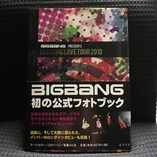 ビッグバン(BIGBANG)のBIGBANG  フォトブック(その他)