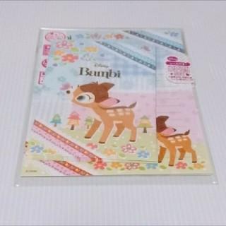 ディズニー(Disney)のバンビ 便箋(カード/レター/ラッピング)