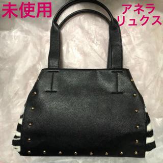 アネラリュクス(ANELALUX)の美品 アネラ リュクス トートバッグ 形が変えられるバッグ 正規品(トートバッグ)