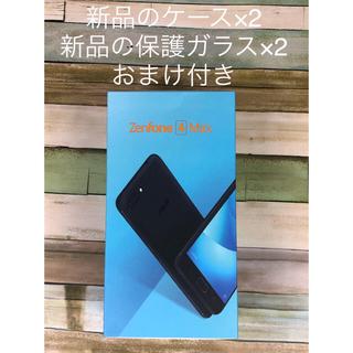 Zenfone4 max  simフリー ZC520KL おまけ付き