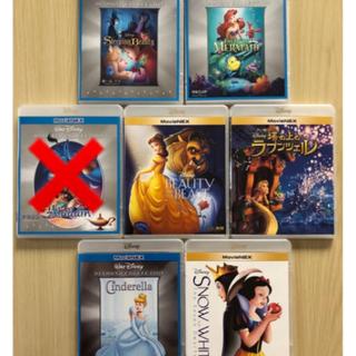 Disney - ディズニープリンセス ブルーレイ 7作品セット