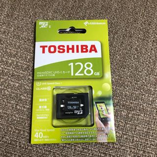 東芝 - マイクロ SDカード 128GB  安心の国内正規品