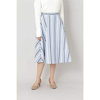 ナチュラルビューティーベーシック(NATURAL BEAUTY BASIC)のストライプスカート(ひざ丈スカート)