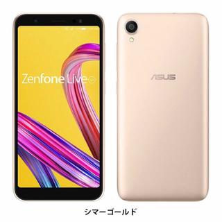 ASUS ZenFone Live (L1) ZA550KL シマーゴールド(スマートフォン本体)