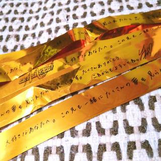 モーニングムスメ(モーニング娘。)のモーニング娘。 飯窪春菜卒業コンサート 銀テープ(アイドルグッズ)