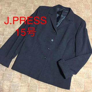 ジェイプレスレディス(J.PRESS LADIES)のJ.PRESS 大きいサイズ ジャケット 濃グレー 15号(テーラードジャケット)