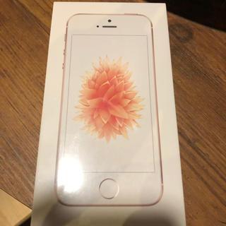 iPhone se 32GB ローズゴールド(スマートフォン本体)