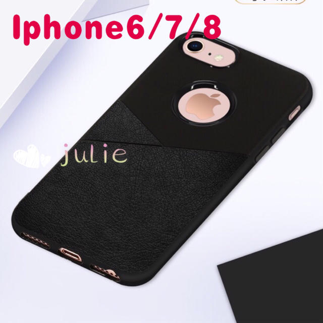 iPhone6/7/8ケース 新品 黒 ビジネスiPhone7 フォン8の通販 by julie's shop|ラクマ