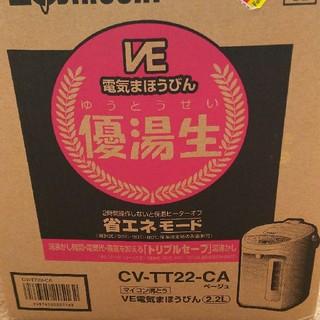 ゾウジルシ(象印)の象印 電気まほうびん 優湯生 CV-TT22-CA(電気ポット)