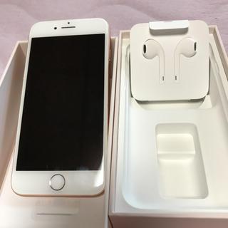 アイフォーン(iPhone)のiPhone8  新品 64GB(スマートフォン本体)