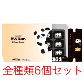 モリナガセイカ(森永製菓)のPANDARS スペシャル パンダース 全種類6セット 東京駅限定 シャンシャン(菓子/デザート)