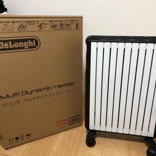 デロンギ(DeLonghi)のデロンギ マルチダイナミックヒーター MDH15-BK(オイルヒーター)