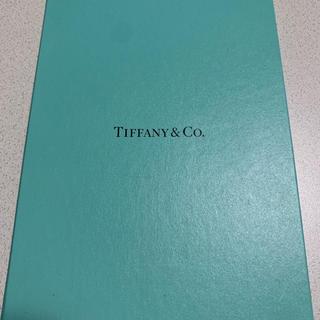 ティファニー(Tiffany & Co.)のティファニーのアルバム(アルバム)