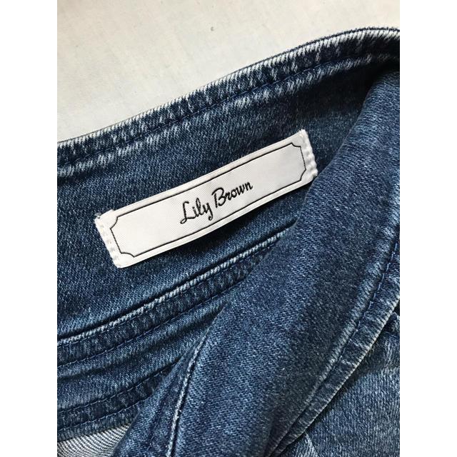 Lily Brown(リリーブラウン)のリリーブラウン  ペンシルデニムスカート レディースのスカート(その他)の商品写真