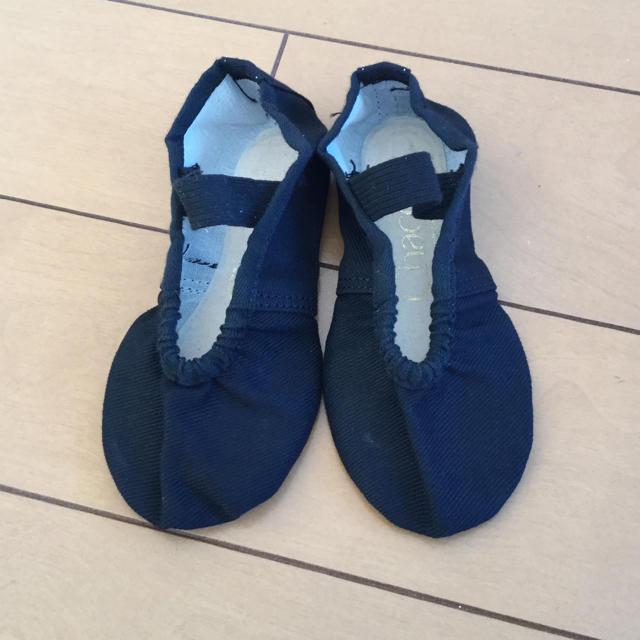 CHACOTT(チャコット)のお値下げ! チャコット バレーシューズ 黒 17.5センチ 美品 レディースの靴/シューズ(バレエシューズ)の商品写真