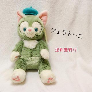 ジェラトーニ - ジェラトーニ Sサイズ 定価3900円