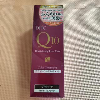 ディーエイチシー(DHC)のDHC Q 10 美容液 カラートリートメント(白髪染め)