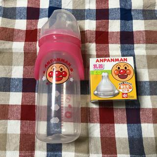 アンパンマン(アンパンマン)のレック アンパンマン 哺乳びん 240ml (哺乳ビン)