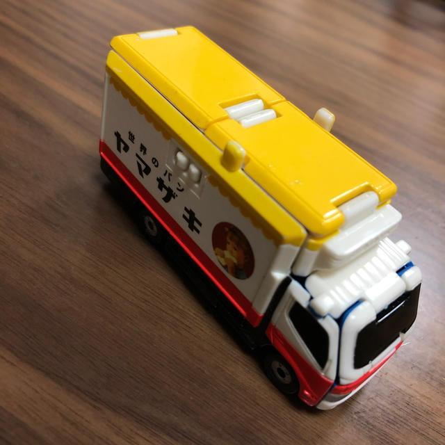 BANDAI(バンダイ)のブーブ 変形するミニカー エンタメ/ホビーのおもちゃ/ぬいぐるみ(ミニカー)の商品写真