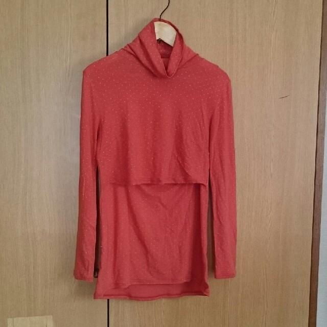 ベルメゾン(ベルメゾン)のホットコット 授乳インナー2枚 レディースの下着/アンダーウェア(アンダーシャツ/防寒インナー)の商品写真