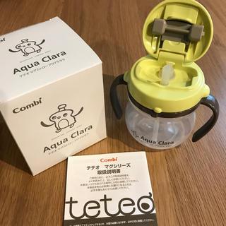 コンビ(combi)のCombi teteo ストローマグ(マグカップ)