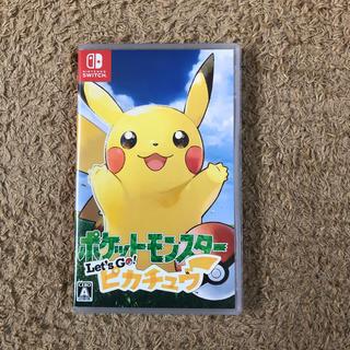 ニンテンドースイッチ(Nintendo Switch)のレッツゴー ピカチュー(家庭用ゲームソフト)