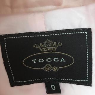 トッカ(TOCCA)のトッカのダウンコート♪(ダウンコート)