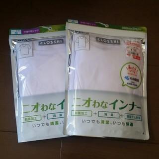 シマムラ(しまむら)のメンズ ニオわなインナー M 2枚 プリキュアTシャツ(その他)
