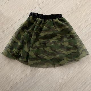 シマムラ(しまむら)の新品 迷彩チュールスカート(スカート)