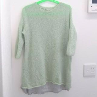 コンジェペイエアデュートリステス(conges payes ADIEU TRISTESSE)のグリーン セーター ニット ワンピース(ニット/セーター)