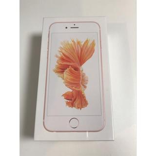 アイフォーン(iPhone)のiPhone 6s ローズゴールド 32GB SIMフリー 新品未開封(スマートフォン本体)