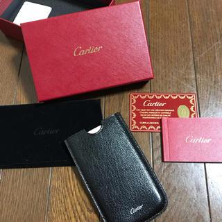 カルティエ(Cartier)のCartier ケース 用途様々(名刺入れ/定期入れ)
