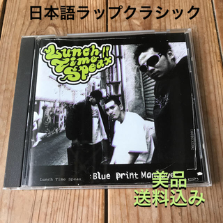 "LUNCH TIME SPEAX ""BLUE PRINT MANEUVER"" (ヒップホップ/ラップ)"