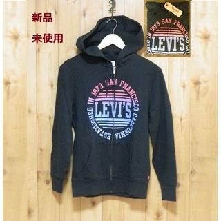 リーバイス(Levi's)の【新品】リーバイス LEVI'S パーカー 春秋 サイズS 日本サイズM(パーカー)