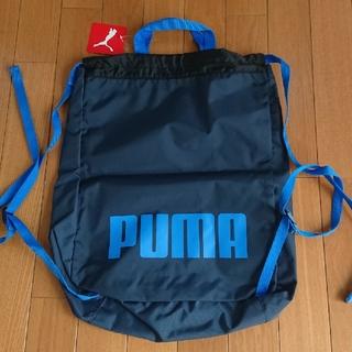 プーマ(PUMA)の【PUMA】2wayバッグ(その他)
