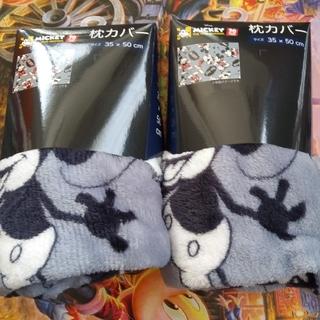 ディズニー(Disney)のミッキー 枕カバー 2P(シーツ/カバー)