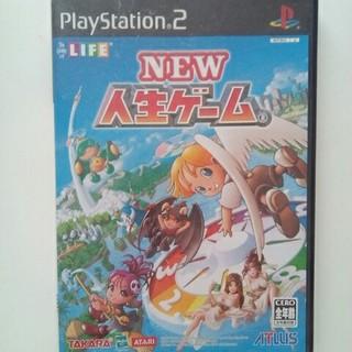プレイステーション2(PlayStation2)のNEW 人生ゲーム(人生ゲーム)