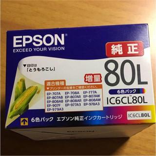 EPSON - EPSON とうもろこし 増量純正インク